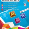 Adobe Photoshop & InDesign & Illustrator CC 2015