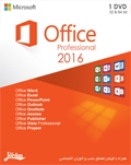Office 2016 With Project & Visio