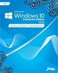Windows 10 Enterprise با آپدیتهای جدید
