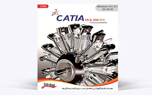 Catiav5R24