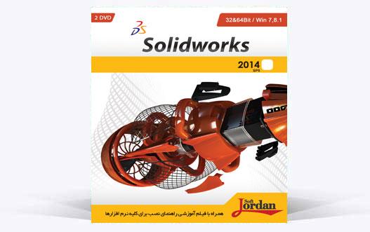 SolidWorks2014SP6
