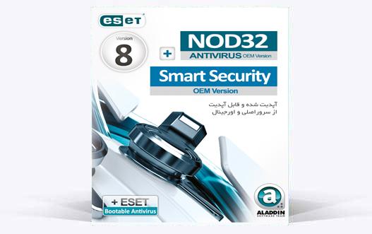 Nod32ver8