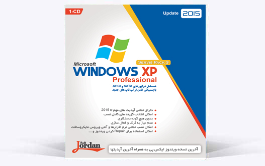 Windows Xpsp3 update2015