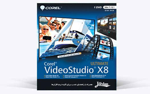 Corel Videox8
