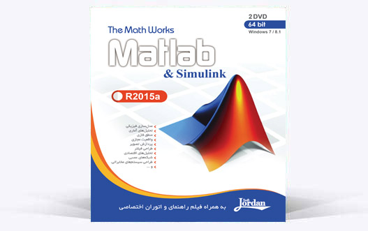 Matlab 2015a